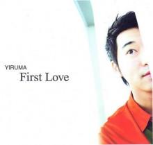 Maybe - Yiruma