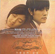 Secret - Jay Chou