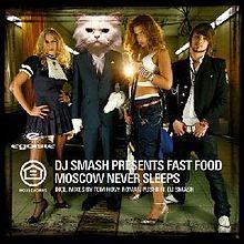 Moscow Never Sleeps - DJ Smash