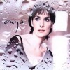 Only Time - Enya