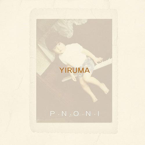 Ribbonized - Yiruma