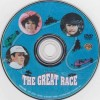 The Sweetheart Tree - The Great Race