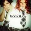 All The Things She Said - T.A.T.U