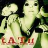 Clowns - T.A.T.U
