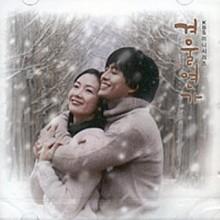 My Memory - Winter Sonata