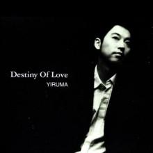 Sad Love Story - Yiruma