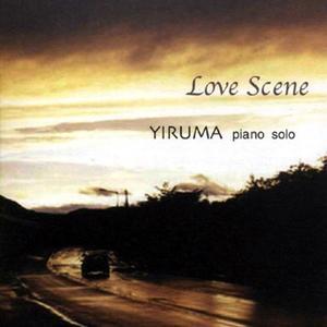 Sunny Rain - Yiruma