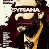 Syriana Theme - Alexandre Desplat