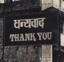 Thank You - Alanis Morisette