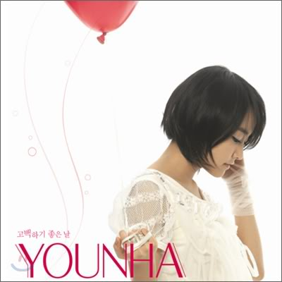 Audition - Younha