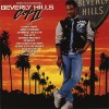 Axel Foley - Beverly Hills Cop