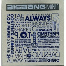 Lies - Big Bang