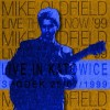 The Watchful Eye - Mike Oldfield