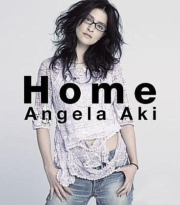 Your Love Song - Angela Aki