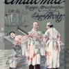 Anatomia - Eduardo Arolas