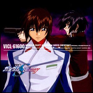 Asu He No Hashi - Gundam Seed Destiny
