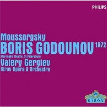 Ballet Of The Unhatched Chicks - Petrovich Moussorgsky