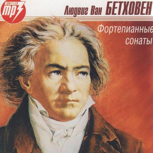 Beethoven's Sonata 27 Op 90 - Ludwig van Beethoven