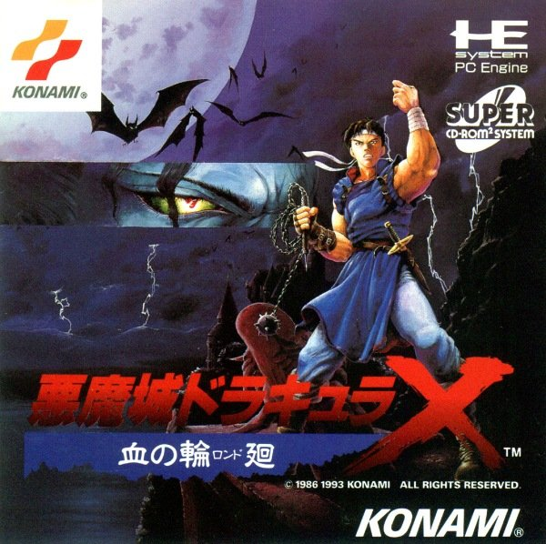 Castlevania Bloodlines Bloody Tears - Kenichi Matsubara