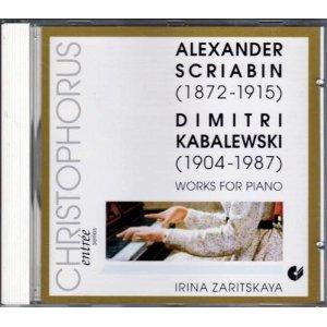 Cinq Preludes Opus 16 - No. 1 - A. Scriabin