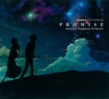 End Theme - 5 Centimeters Per Second