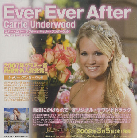 Ever Ever After - Carrie Underwood