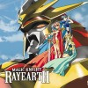 Hikari To Kage Dakishimeta Mama - Magic Knight Rayearth
