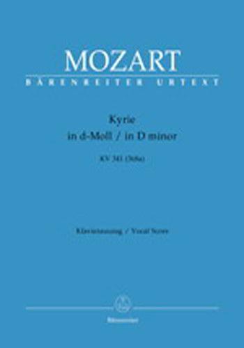 Kyrie En Re Menor KV 90 - W. A. Mozart