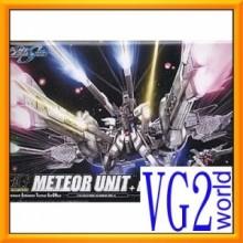 Metoer - Gundam SEED Destiny