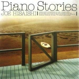 The Wind Of Life - Joe Hisaishi