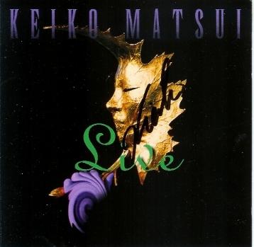 Trees - Keiko Matsui