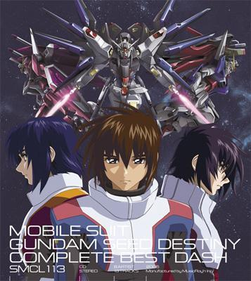 Vestige - Gundam SEED Destiny