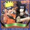 Wind - Naruto