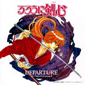 Departure - Rurouni Kenshin