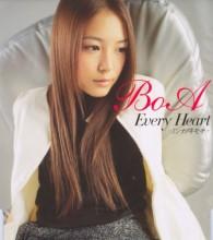Every Heart - Inuyasha