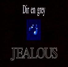 I'll - Dir En Grey