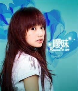 Ai Mei - Rainie Yang