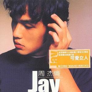 Black Humor - Jay Chou