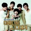 Closer - To The Beautiful You