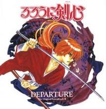 Her Most Beautiful Smile - Rurouni Kenshin