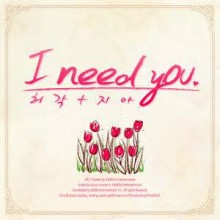 I Need You - Huh Gak