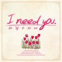 I Need You - Huh Gak