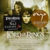 In Dreams - The Lord of the Rings:The Fellowship of the Ring