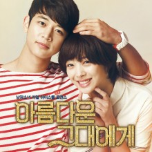 It's You - To the Beautiful You