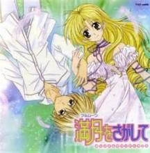 Love Chronicles - Full Moon o Sagashite