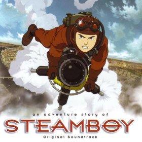 Manchester 1886 - Steamboy