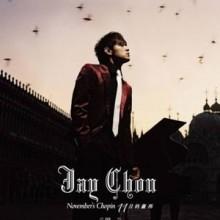 Maple - Jay Chou