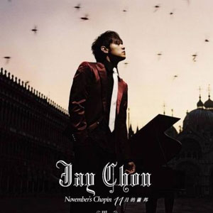 Maple - Jay Chou