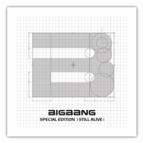 Monster - Big Bang