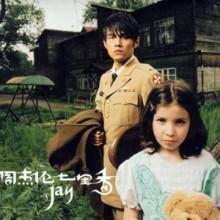 Stranded - Jay Chou